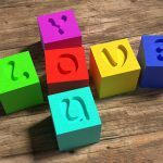 Best Wooden Blocks For Kids